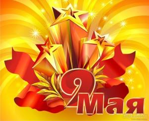 mai_big