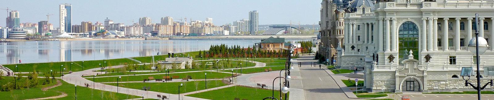 Туры в Казань для школьников